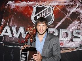 В NHL раздали индивидуальные награды