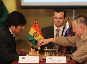 Президент Боливии сыграл вничью с Анатолием Карповым