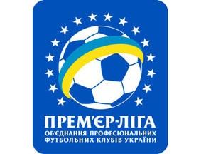 Болельщики определят лучшего игрока украинской Премьер-лиги