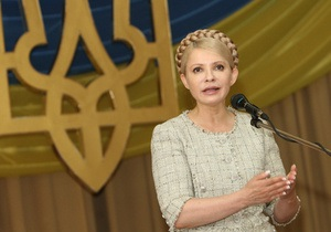 Тимошенко: Стоимость Лугансктепловоза занижена в десять раз