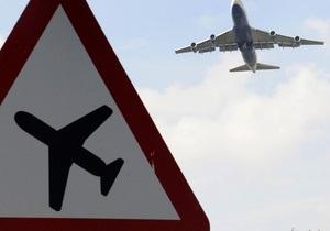 СМИ: Между Австрией и Украиной разразился конфликт из-за днепропетровского аэропорта