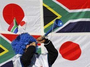 В ЮАР начнут производить тихие вувузелы