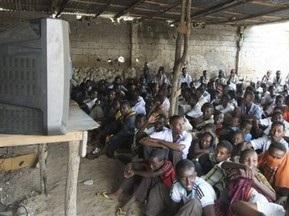 В Сомали арестовали 30 человек за просмотр матча Чемпионата мира