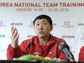 Тренер Северной Кореи намерен выйти в плей-офф со своей сборной