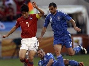 Тренери збірних Греції та Південної Кореї поділилися враженнями після матчу