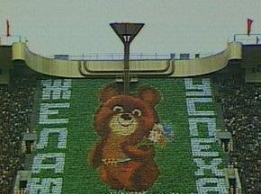 У США відзначать річницю бойкоту Олімпіади-1980