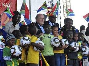 Сьогодні стартує Чемпіонат світу з футболу
