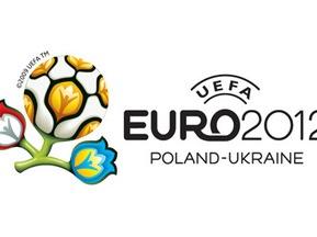 Директор УЕФА едет в Украину