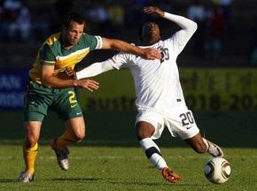 Американцы обыграли австралийцев в футбол