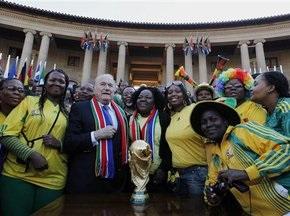 Блаттер передал Кубок мира властям ЮАР