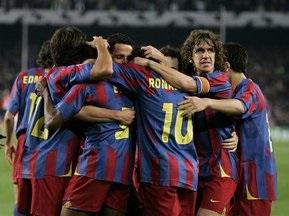 Барселона будет питаться Гербалайфом