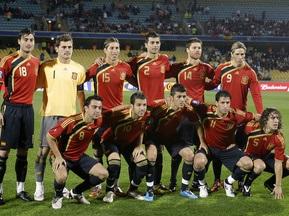 Іспанцям пообіцяли найбільші призові за перемогу на ЧС-2010