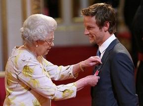Баттон стал кавалером Ордена Британской империи