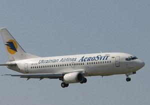 Аэросвит открыл новые рейсы в Санкт-Петербург