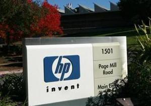 Hewlett-Packard сократит почти десять тысяч сотрудников