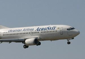 Компания Аэросвит открыла новые авиарейсы