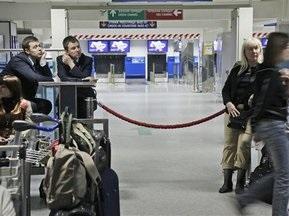 Євро-2012: На реконструкцію аеропортів у 2010 році виділять понад  5 мільярдів гривень