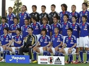 Японцы назвали окончательный состав на ЧМ-2010