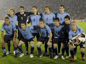 Уругвай назвал окончательный состав на Чемпионат мира