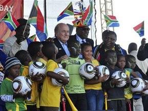 FIFA продала 96% квитків на ЧС-2010