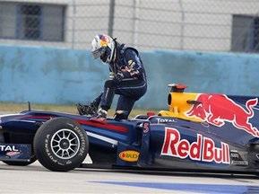 У стані Red Bull назріває скандал