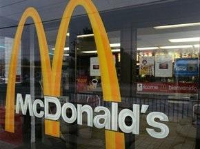 McDonald`s стал спонсором Евро-2012