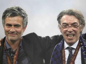 Страсти по Моуриньо. Интер хочет получить от Реала €35 миллионов