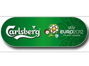 Carlsberg став спонсором Євро-2012