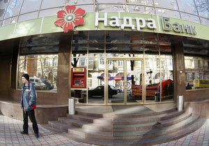Минфин: Судьба банка Надра решится завтра