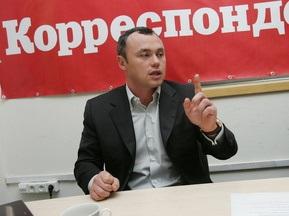 Український горілчаний магнат не може купити футбольний клуб