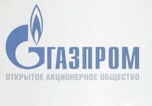 Газпром и Нафтогаз обсудили вопросы объединения