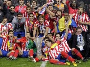 Атлетико выигрывает Лигу Европы