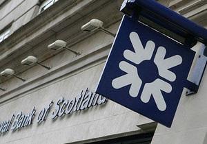 Банк RBS сократит почти три тысячи сотрудников