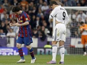 Примера: Барселона и Реал продолжают штамповать рекорды