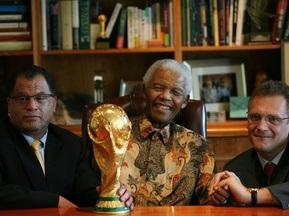 Кубок мира прибыл в ЮАР
