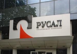 Компания Русал намерена выпустить облигации на 30 миллиардов рублей