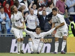 Примера: Роналдо спасает Реал от конфуза