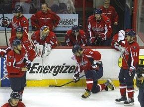 Вашингтон прекращает борьбу за Stanley Cup