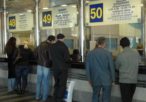 Кабмин уволил замгендиректора Укрзалізниці, заявившего о повышении цен
