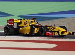 Боліди Renault кататимуть уболівальників за гроші