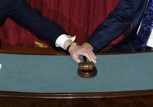 АМКУ оштрафовал Укртатнафту и Укргаздобычу на миллион гривен