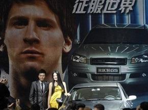 Месси стал лицом китайской автокомпании