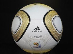 В ЮАР презентовали мяч финала ЧМ-2010
