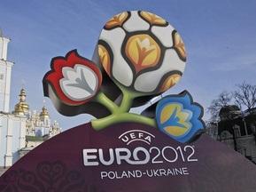 УЕФА сделает билеты на матчи Евро-2012 доступными для каждого украинца