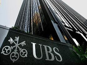 Швейцарский банк UBS прогнозирует рекордную квартальную прибыль
