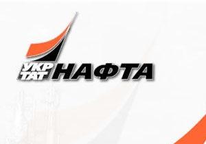 СМИ: Кабмин хочет отобрать Кременчугский НПЗ у группы Приват