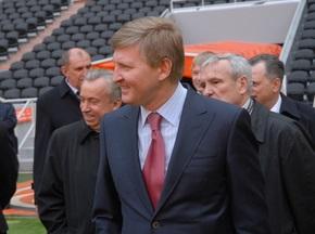 Ахметов: Ціни на матчі Євро-2012 повинні бути доступними для вболівальників