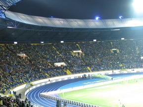 Фінал Кубка України пройде в Харкові