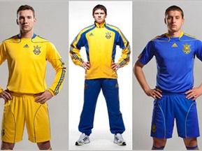 Сборная Украины переоденется в новую форму