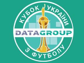 Во вторник станет известно место проведения финала Кубка Украины